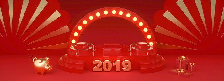 Ano de 2019 da faixa de desenhos animados de ano novo 2019 Ano do porco Ano 2019 Ano De Imagem Do Plano De Fundo