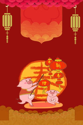2019 year of the pig piggy hanging lantern , Welcome New Year, Cartoon, Hand Painted Background image