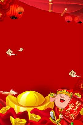 2019 pig year 빨간 포스터 배경 2019 년 돼지의 해 빨간색 위안 , 해, 새해, 봄 배경 이미지
