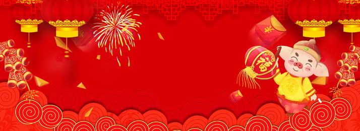 Ano de 2019 do porco vermelho ano novo chinês Poster fundo 2019 Ano do porco Vermelho Ano Artifício De Anual Imagem Do Plano De Fundo