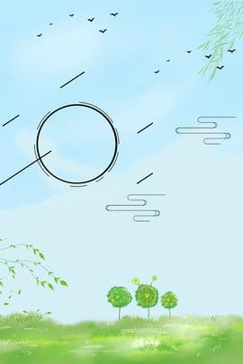 24 thuật ngữ năng lượng mặt trời poster 24 thuật ngữ , 24 Thuật Ngữ Năng Lượng Mặt Trời Poster, Nền, Mùa Ảnh nền