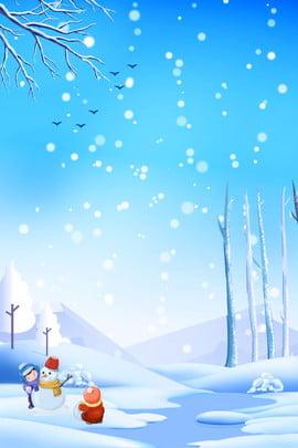 Lễ hội tuyết mùa đông lần thứ 24 Solstice 24 thuật ngữ Trời Ngày Ngữ Hình Nền