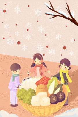 24 lễ hội đông chí minh họa gió ăn bánh bao poster 24 thuật ngữ 24 Cách Trời Hình Nền