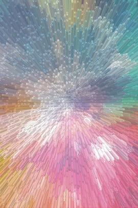 3d giả tưởng đầy màu sắc nền 3d Đầy màu sắc ba , 3d Giả Tưởng đầy Màu Sắc Nền, Mơ, Bối Ảnh nền