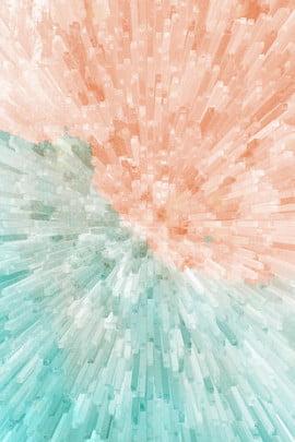 3d hình nền đầy màu sắc 3d xi lanh ba chiều Đầy , Học, Bức, Nền Ảnh nền