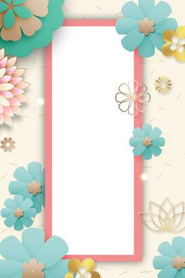 ファッション3dプリントポスターデザイン 3dポスターデザイン 3d ファッション 雰囲気 立体の花 psdレイヤリング 広告宣伝 , ファッション3dプリントポスターデザイン, 3dポスターデザイン, 3d 背景画像
