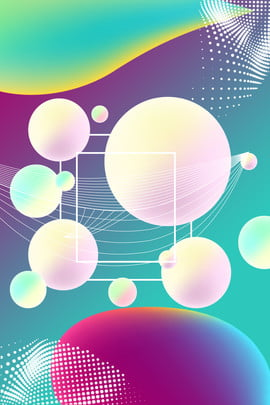 3d Stereo Liquid Fluid Gradient Abstract Geometry, Fluid, Gradient, Poster, Background image