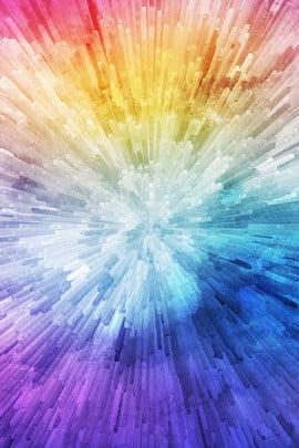 nền gradient 3d đầy màu sắc 3d ba chiều xi lanh tóm , Nghệ, Nền Gradient 3d đầy Màu Sắc, 3d Ảnh nền
