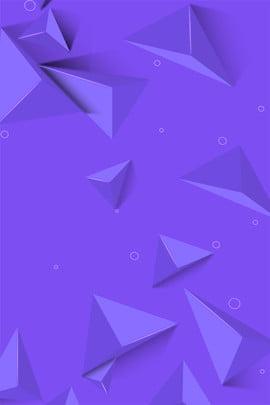 現代立體抽像三角背景 3D 立體 現代 藍色 抽像圖案 三角形 海報 背景 3D 立體 現代背景圖庫