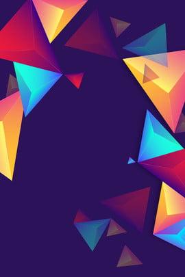 3d tối giản màu nền tối 3d ba chiều tài sản công , Phích, Bối, Lai Ảnh nền