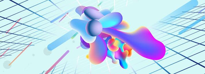 3 डी आधुनिक प्रौद्योगिकी तरल पृष्ठभूमि 3 डी विज्ञान और, 3 डी आधुनिक प्रौद्योगिकी तरल पृष्ठभूमि, और, परिवर्तन पृष्ठभूमि छवि
