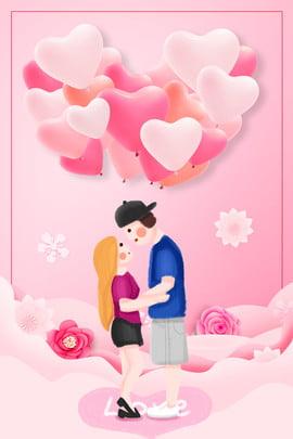 520快遞粉紅色浪漫 , 微觀, 愛情, 氣球 背景圖片