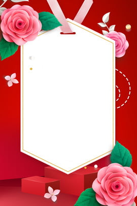 520快遞日紅氣氛 , 時尚, 玫瑰, 浪漫 背景圖片
