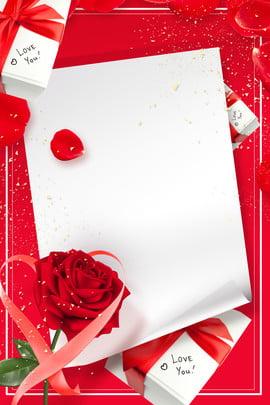 520紅色大氣時尚 , 卡通, 浪漫, 玫瑰 背景圖片