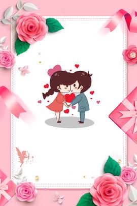520浪漫時尚粉紅色 , 玫瑰, 文學, 情人節 背景圖片