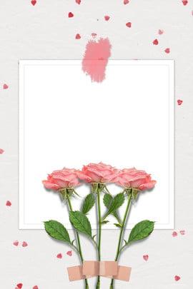 520 ngày Valentine đẹp đơn giản hồng nền poster 520 ngày lễ Nhân Hoa Tình Hình Nền