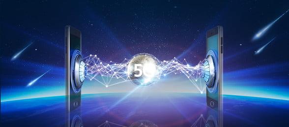 5 जी प्रौद्योगिकी मोबाइल फोन नीले चमक बैनर पृष्ठभूमि 5g विज्ञान और प्रौद्योगिकी मोबाइल, 5g, विज्ञान, फोन पृष्ठभूमि छवि