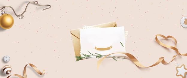 메리 크리스마스 크리스마스 카드 포스터 hui 소개 크리스마스 크리스마스 카드 메리, 카드, 메리, 크리스마스 배경 이미지