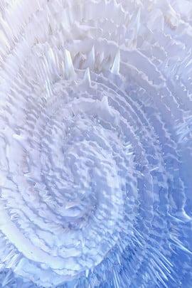 旋回氷河の抽象的なテクスチャ 抽象的なテクスチャ 氷と雪 鋭い 氷河 青と白 旋回 機動 2 5dレンダリング ショック 孤独 , 抽象的なテクスチャ, 氷と雪, 鋭い 背景画像
