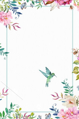 清新花邊背景海報 廣告 H5 手繪 清新 花邊 背景 海報 廣告 H5 手繪背景圖庫