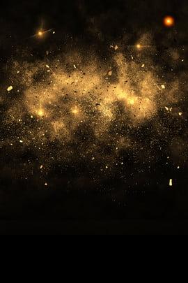 Material de fundo de sombreamento universal de ouro preto simples Fundo de publicidade Simples Fundo Material De Fundo Imagem Do Plano De Fundo