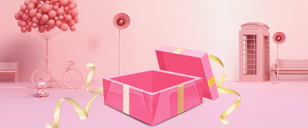 aestheticism c4d wind pink gift box, Carnival, Skin Care Products, Poster Background image