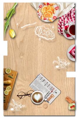 簡約下午茶廣告背景 下午茶 食物 美食 邊框 底紋 背景 簡約 , 下午茶, 食物, 美食 背景圖片