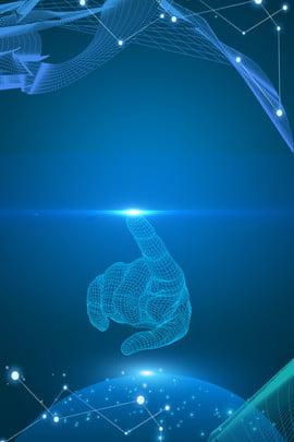 एआई आर्टिफिशियल इंटेलिजेंस ब्लू टेक्नोलॉजी विज्ञापन पृष्ठभूमि ऐ कृत्रिम बुद्धिमान नीला विज्ञान और प्रौद्योगिकी विज्ञापन पृष्ठभूमि नीली , पृष्ठभूमि, विज्ञान, प्रौद्योगिकी पृष्ठभूमि छवि