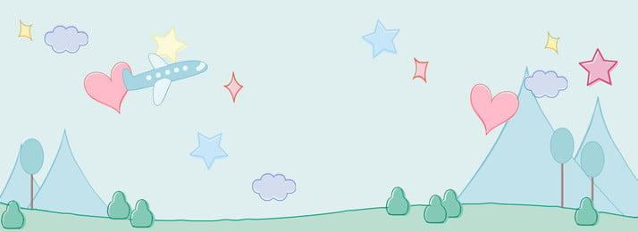 卡通手繪banner背景 飛機 星星 愛心 手繪 簡筆劃 樹 草叢 雲朵 綠色 卡通, 卡通手繪banner背景, 飛機, 星星 背景圖片