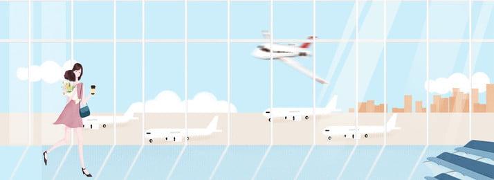 回家的機場候車廳清新背景 機場 女孩 飛機 長椅 玻璃 陽光 清新 旅行 國慶節 一個人的旅行 海報, 回家的機場候車廳清新背景, 機場, 女孩 背景圖片