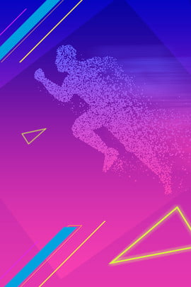 राष्ट्रीय खेल और फिटनेस ढाल पृष्ठभूमि सभी लोग खेल स्वास्थ्य धीरे धीरे पृष्ठभूमि जॉगिंग त्रिभुज बहुभुज कण , पृष्ठभूमि, जॉगिंग, त्रिभुज पृष्ठभूमि छवि