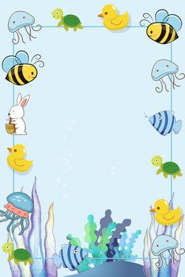 पशु सीमा पानी घास पृष्ठभूमि पशु ढांचा पानी की घास कार्टून , की, पशु, ढांचा पृष्ठभूमि छवि