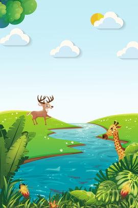 zoológico de floresta de proteção animal zoo minimalista publicidade fundo animal proteção forest zoológico simples caricatura publicidade plano de fundo , De, Fundo, Zoológico De Floresta De Proteção Animal Zoo Minimalista Publicidade Fundo Imagem de fundo