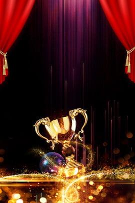 Атмосферная церемония награждения из черного золота Ежегодная встреча фон Церемония , Ежегодная, встреча, награждения Фоновый рисунок