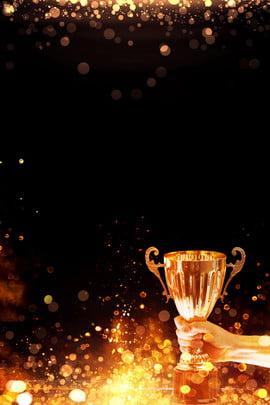 poster lễ trao giải thường niên của gold gold 2018 hội nghị thường , Phích, Vàng, Giải Ảnh nền