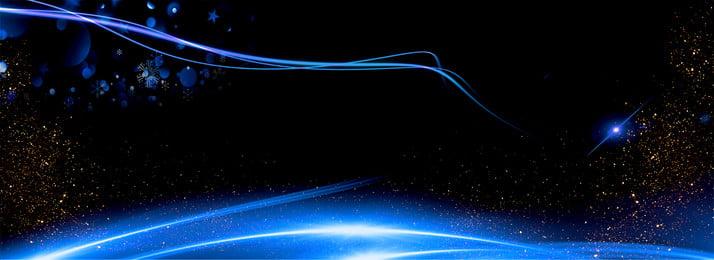 年次総会式Blue Streamerポスター 年次総会 会社年次総会 年次総会 ライト効果 雰囲気 単純な ブルー ストリーマ 年次総会式Blue Streamerポスター 年次総会 背景画像