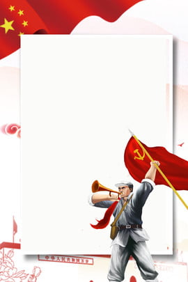 反戦の勝利のポスターの背景 反戦 73 反日の勝利 ポスターデザイン 反日戦争 材料 記念日 反日勝利の記念日のお祝いポスター無料 , 反戦の勝利のポスターの背景, 反戦, 73 背景画像