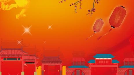 간단한 중추절 의회 하우스 회원 배경 고대 스타일 아름다운 회원 음식 광고 배경 중추절 포스터 랜턴 빨간색, 스타일, 아름다운, 회원 배경 이미지