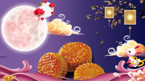 중추절 mooncake food 포스터 고대 스타일 아름다운 문 케이크 음식 광고 배경 중추절 포스터, 케이크, 음식, 광고 배경 이미지