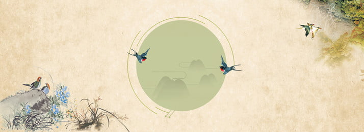 antiquity chinese style rice paper texture, Ink, Bird, Frame Background image