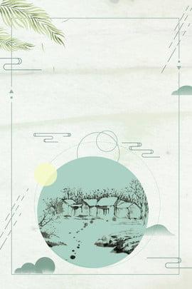 古風鄉村旅行h5背景 古風 中國風 鄉村 旅行 水墨 海報背景 h5背景 , 古風鄉村旅行h5背景, 古風, 中國風 背景圖片