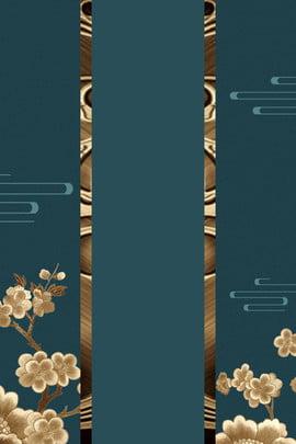 प्राचीन कढ़ाई फूल महल हवा की पृष्ठभूमि प्राचीन शैली फूलों की , पृष्ठभूमि, क्लासिक, चीनी पृष्ठभूमि छवि
