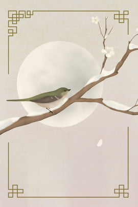 antiquity frost drop little bird branch , Simple, Fresh, Cold Background image