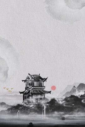 Phong cách cổ đại mực phong cách Trung Quốc poster Phong cách cổ Cảnh Vẽ Mực Hình Nền
