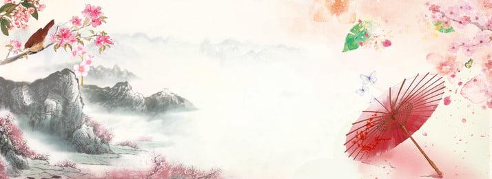古代スタイルの桃の花の美しいポスターの背景 古代のスタイル 桃の花 ピンク インク山 古代の紙傘 手描き 美しい 新鮮な 古代の素材, 古代スタイルの桃の花の美しいポスターの背景, 古代のスタイル, 桃の花 背景画像