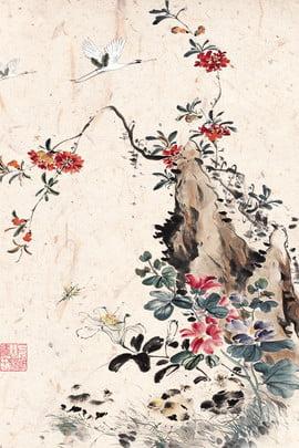 고대 스타일의 전통적인 손으로 그린 클래식 꽃과 새 포스터 고대 스타일 전통 교육 회화 손으로 그린 고전적 잉크 새와 , 고대 스타일의 전통적인 손으로 그린 클래식 꽃과 새 포스터, 스타일, 전통 배경 이미지