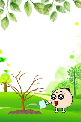 312 आर्बर डे ग्रीन पर्यावरण संरक्षण लोक कल्याण पोस्टर आर्बर डे आर्बर डे पेड़ , का, करो, वसंत पृष्ठभूमि छवि