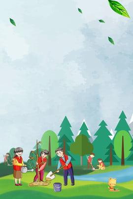 Arbor Day Cartoon Nền Sáng tạo Thành phần Poster Ngày hội trồng Cây Tưới Hoạt Hình Nền