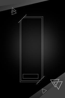 Không khí gió đen và trắng áp phích kinh doanh Khí quyển Tro đen Học Phích Đường Hình Nền