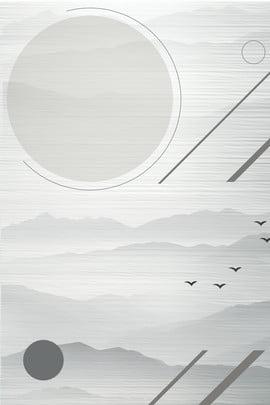 أبيض وأسود الرياح الباردة الباردة ملصق بسيط جو الرماد الأسود والأبيض عمل الملصق خط بسيط ثلاثي الطبيعية علم الباردة صورة الخلفية
